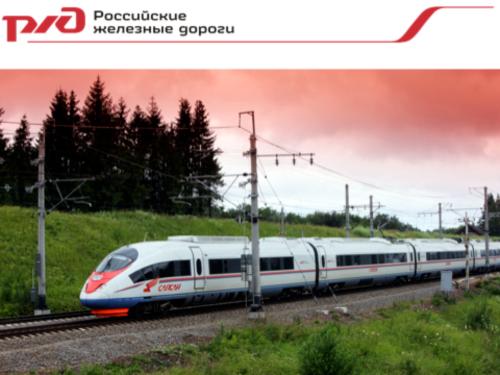 Смотреть фото поездов